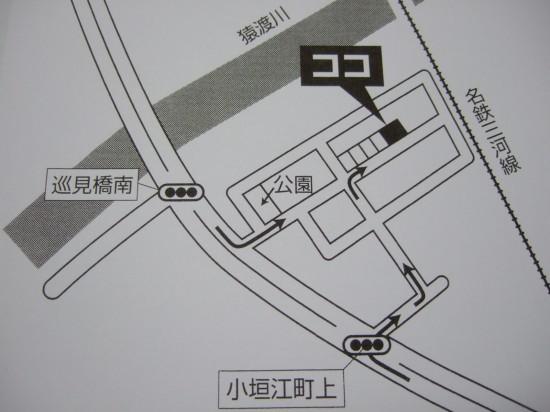 池下地図3